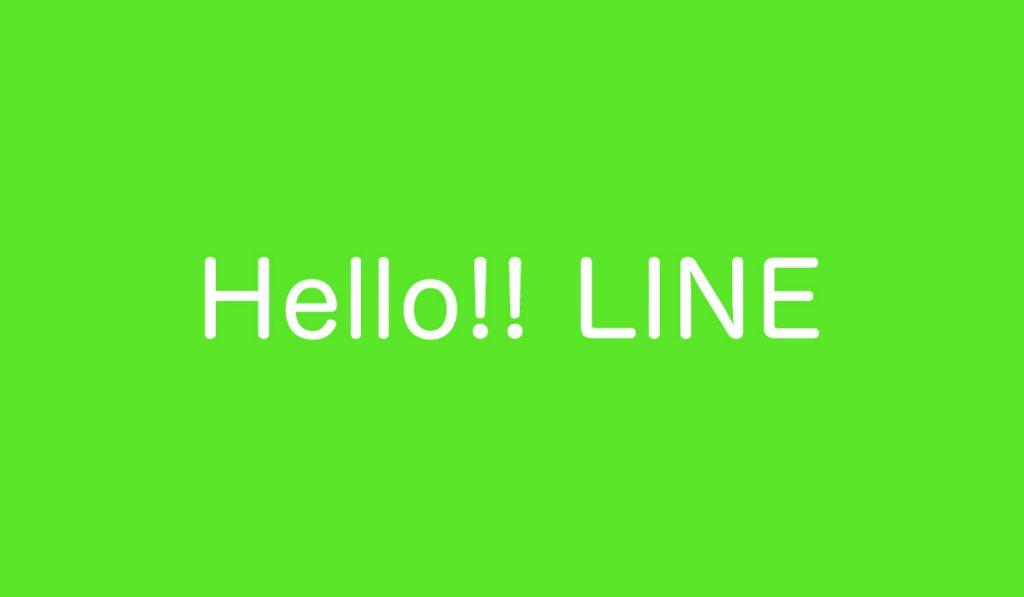 LineBotを活用したLine公式アカウントを公開